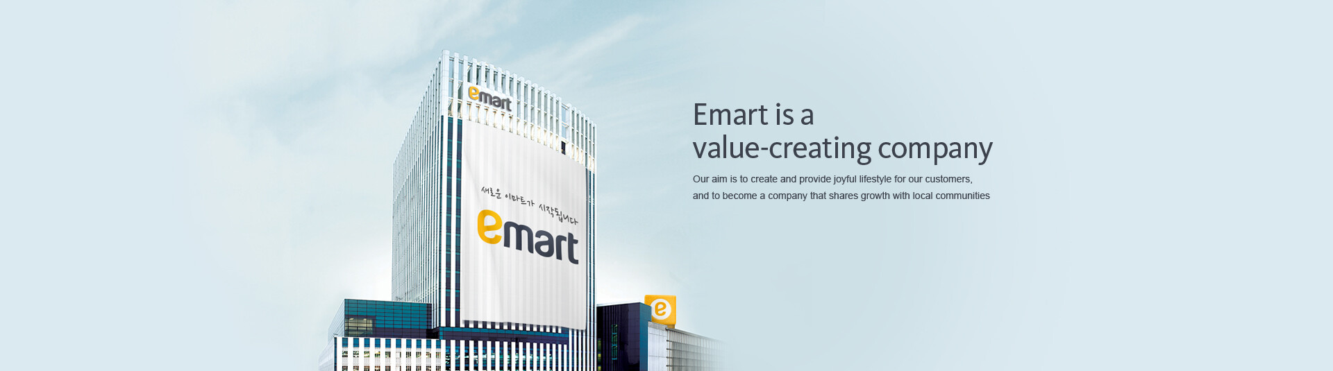Emart is a value-creating company Our aim is to create and provide joyful lifestyle for our customers, and to become a company that shares growth with local communities