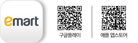 emart 구글 플레이 QR코드 - URL: https://play.google.com/store/apps/details?id=com.emart.today 애플 앱스토어 QR코드 - URL: https://itunes.apple.com/kr/app/imateu/id397728319?mt=8