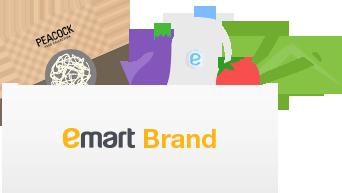 emart Brand